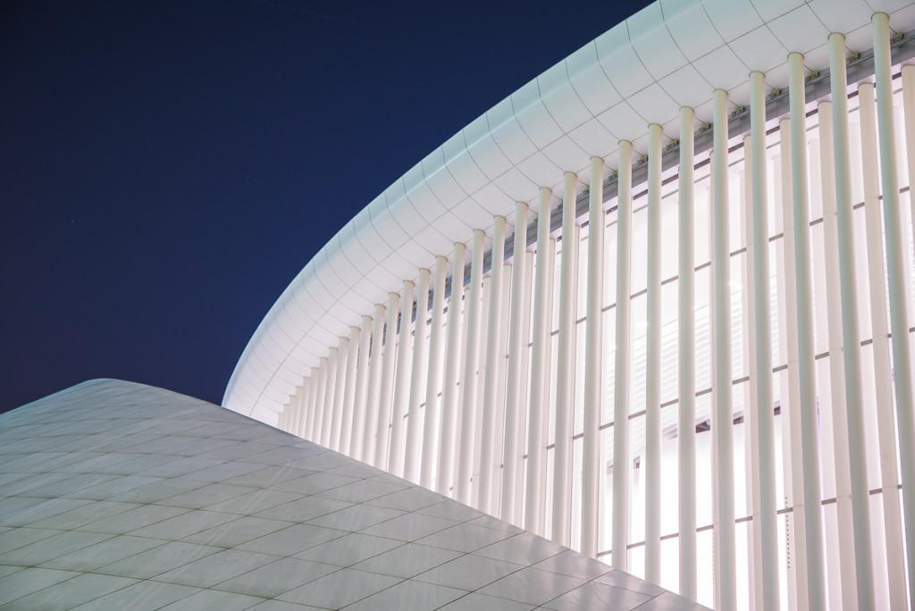 Budova Lucemburské filhamonie